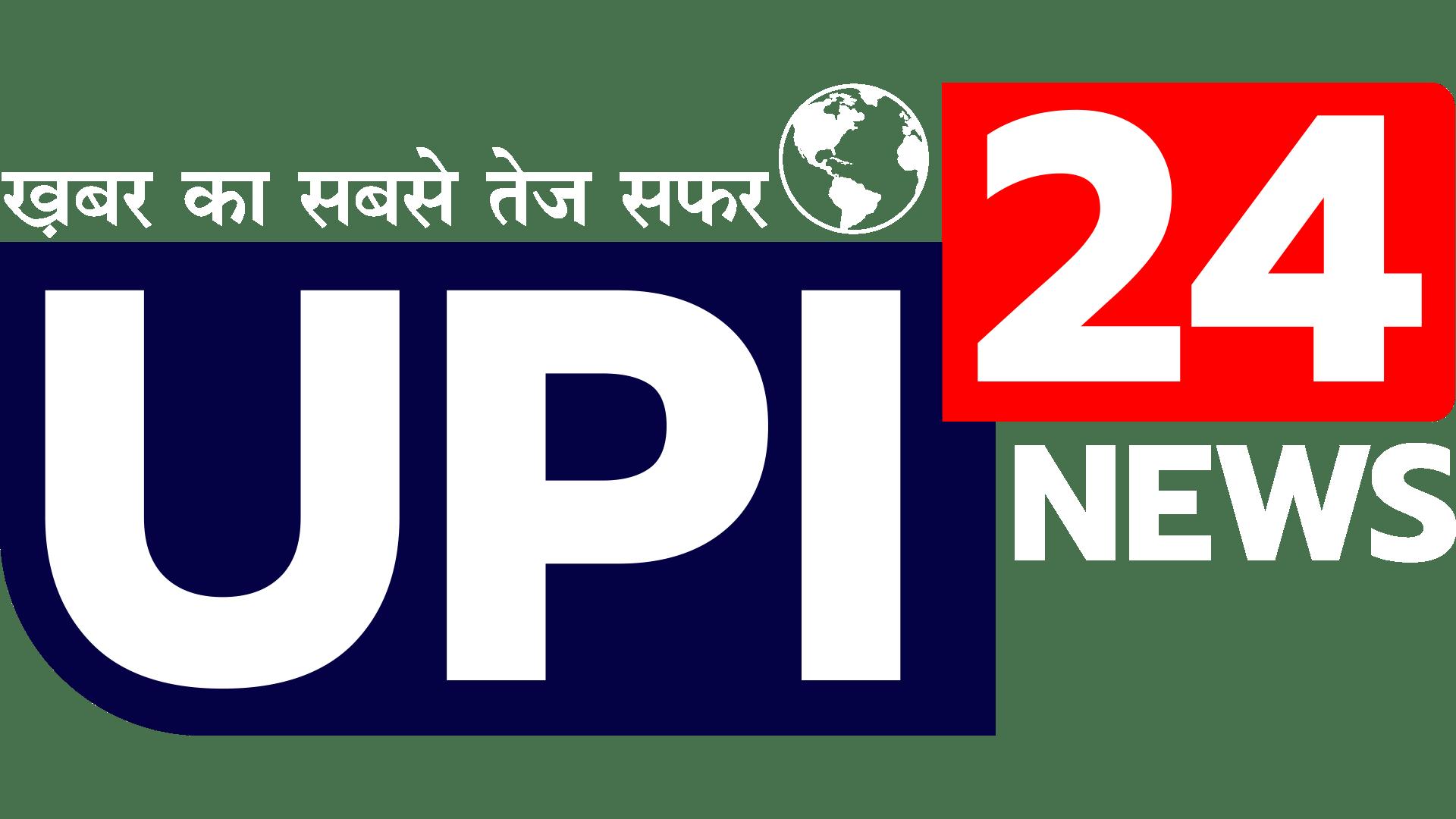 upi24 news